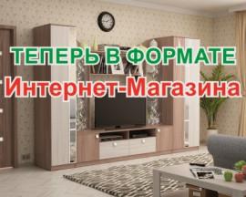 МПК «Ирбис» рад приветствовать Вас в нашем обновленном интернет-магазине